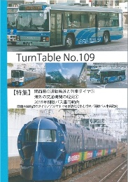 TurnTable No.109