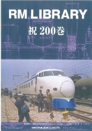 RM LIBRARY1~200巻 カタログ【無料】