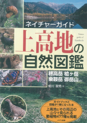yama54_04_recommend
